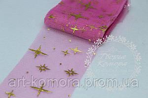 Фатин с золотыми звездочками, розовый. Секция 20см.