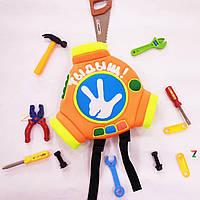 Рюкзак-помогатор детский Фиксики с Вашей надписью Синий с комплектом инструментов