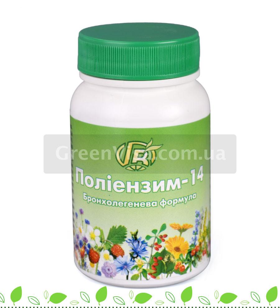 Полиэнзим - 14. Бронхолегочная формула