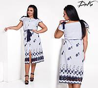 Красивое летнее женское платье большого размера (батал)