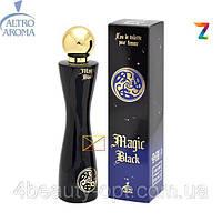 Magic Black edt 75ml