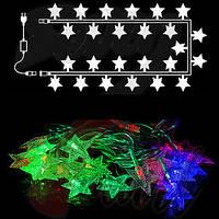Гирлянда светодиодная звезды 28 LED, мультицветная, прозрачный пластик
