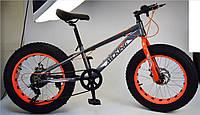 "Велосипед 2-х колес 20"" FUL-1820G (1шт) серый, подножка, руч.тормоз"