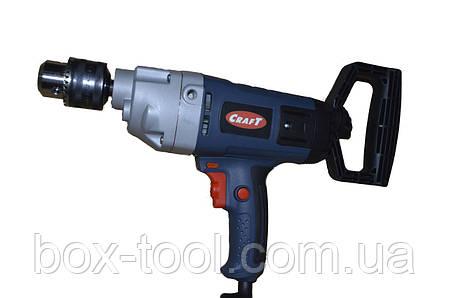 Миксер строительный Craft CPDM 16/1600, фото 2