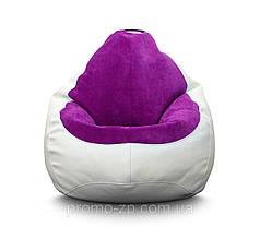 Кресло мешок Гибрид XL, Белый, Фиолетовый
