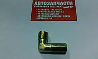 Угольник резьбовой М16х1.5 - М18х1.5