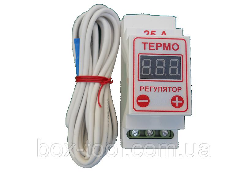 Цифровий терморегулятор ЦТР5 - 2ч двопороговий четырехрежимный