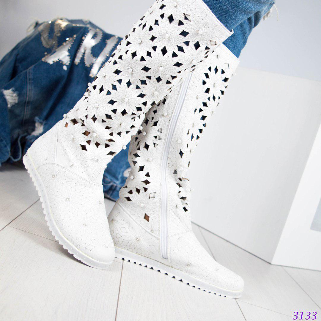 Сапоги женские перфорация  белые