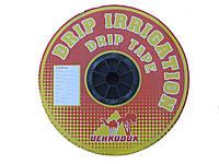 Стрічка для крапельного поливу Drip Tape UCHKUDUK 20 см (1000м), фото 1