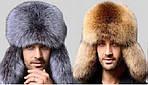 Зимние меховые шапки для мужчин