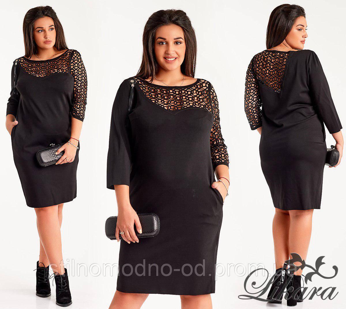 Женское стильное черное платье ботал