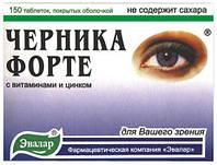 Черника Форте с витаминами и цинком №150