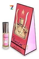 Lanvin Marry me - Gift bag 30ml