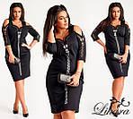 Стильное черное платье с принтом ботал, фото 2