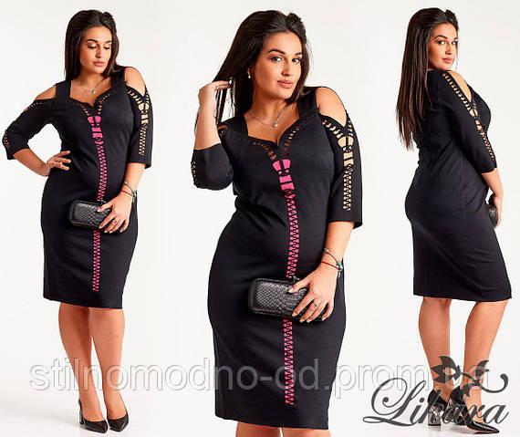 Стильное черное платье с принтом ботал