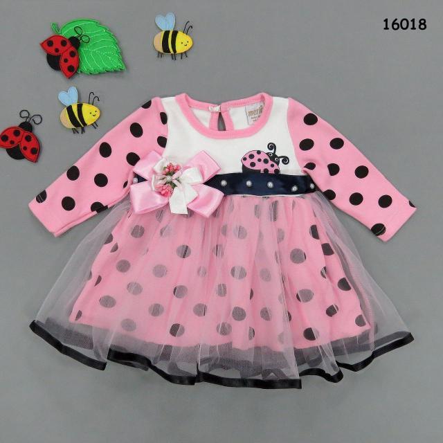 d2c106e4aaa Нарядное платье