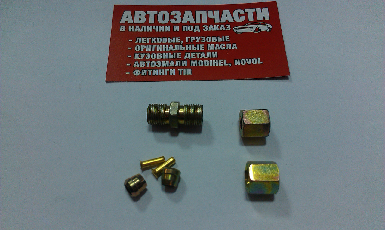 Соединитель резьбовой трубки пластиковой Д5 М10х1
