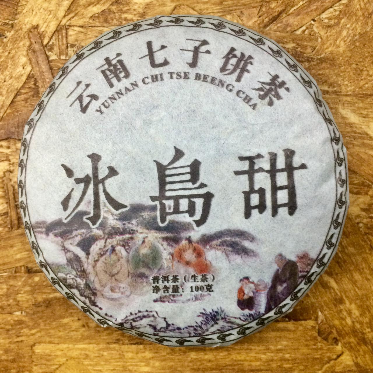 Классический Шу Пуэр Lao Ban Zhang, 100 г