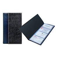 Визитница Axent 2502-A Xepter, с впаянными файлами, 80 визиток