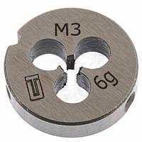 Плашка М3 х 0,5 мм Сибртех 77005