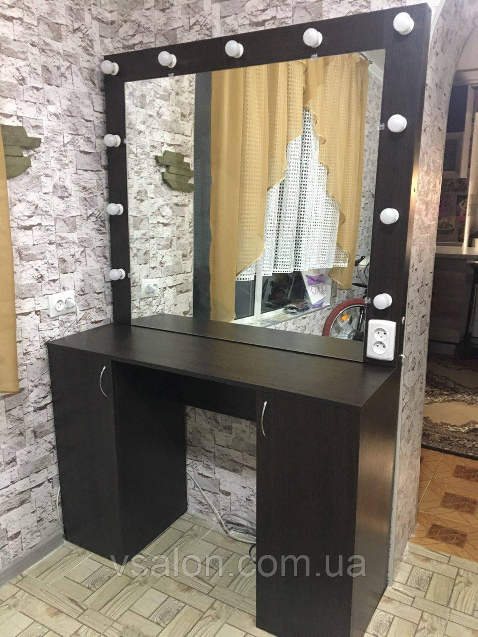 Гримерный стол с зеркалом А150