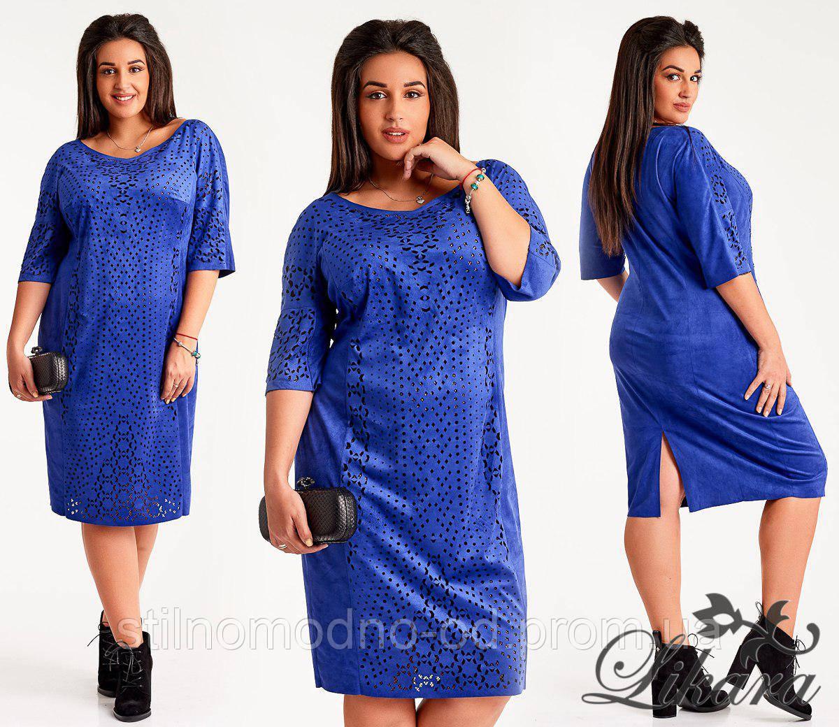 Элегантное замшевое платье ботал