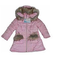 Пальто для девочки зима  110 (4-5лет), фото 1