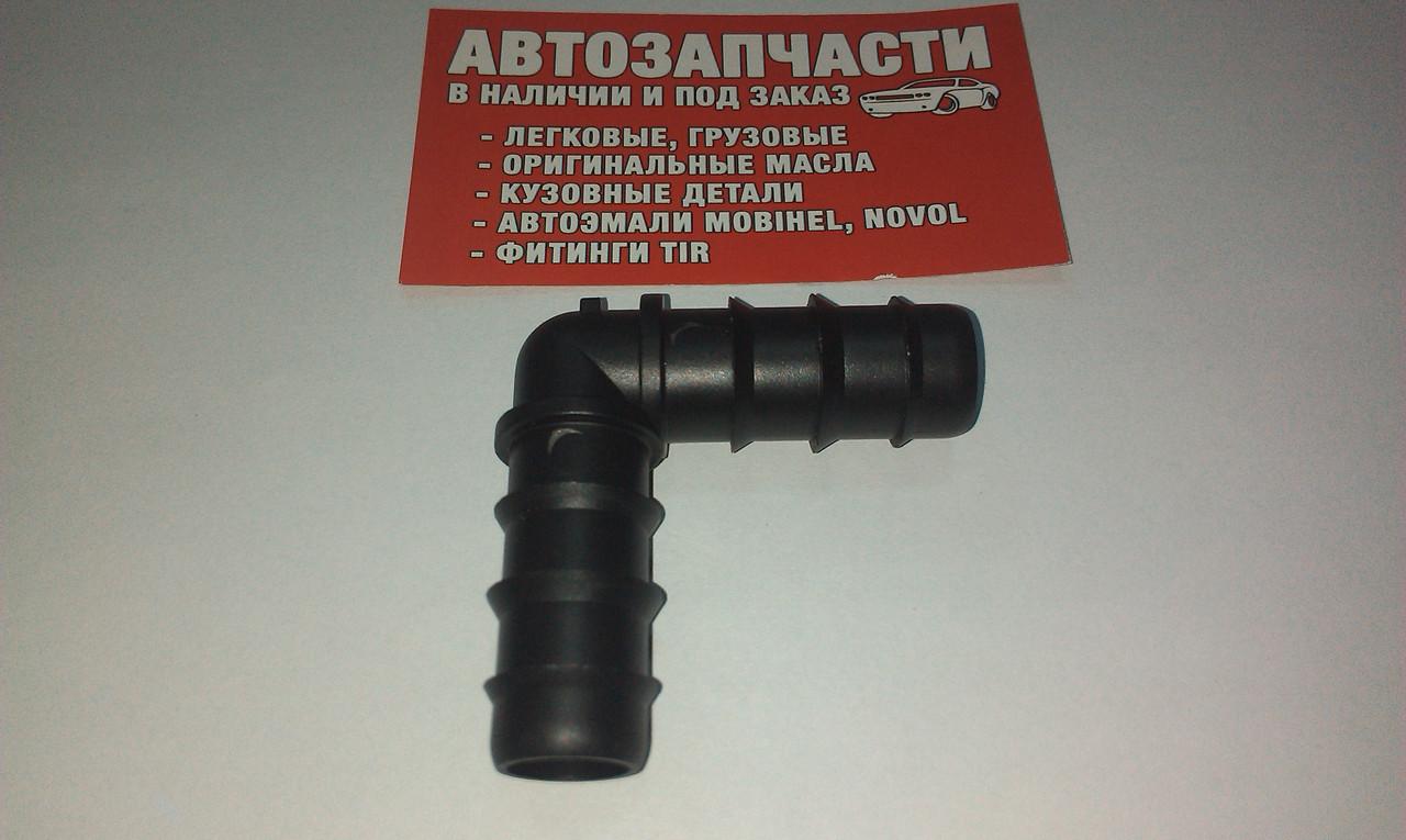 Соединитель шланга угловой пластиковый Д18
