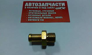 Штуцер резьбовой М16х1.5 под шланг Д=12