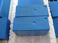 Реле электромагнитное JQX-14FC-2C-12VDC 10A 240VAC 28VDC