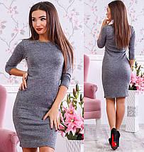 Ангоровое платье «Jennise», фото 3