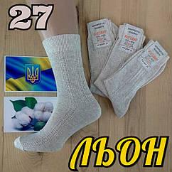 Мужские носки летние с сеткой сбоку Житомир 100% льон 27 размер НМЛ-06385