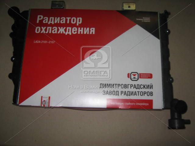 Радиатор водяного охлаждения ВАЗ 2107 (пр-во ОАТ-ДААЗ). 21070-130101211. Цена с НДС.