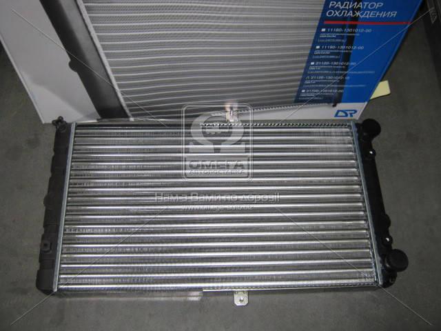 Радиатор водяного охлаждения ВАЗ 2110,-11,-12 (инж) (пр-во ДААЗ). 21120-130101210. Цена с НДС.