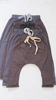 74-80 см. Хлопковые штаны гаремы для маленьких разбойников. Унисекс. , фото 1