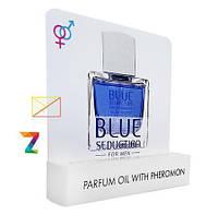 Antonio Banderas Blue Seduction for Men - Mini Parfume 5ml