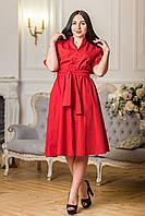 """Женское платья пышной юбкой """"Бусинка"""" Zanna Brend красное, фото 1"""