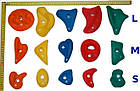 Скалодром детский средний, набор зацепов для скалодрома 5 шт размер M, фото 5