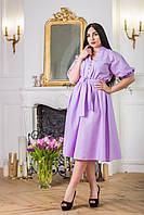 """Нарядное платье с пышной юбкой """"Бусинка"""" Zanna Brend фиолетовое, фото 1"""