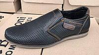 Кожаные стильные мужские туфли ,черные,перфорация, фото 1