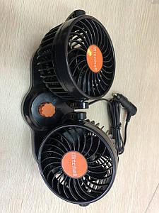 Вентилятор 12V  MITCHELL HX-303