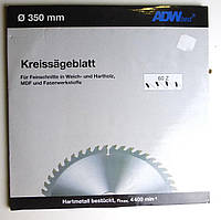 Циркулярна пилка,350 мм ADWбест