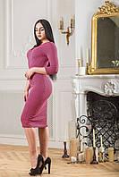 "Женское платье-футляр ""Волна"" Zanna Brend розовое, фото 1"