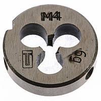 Плашка М4 х 0,7 мм Сибртех 77009