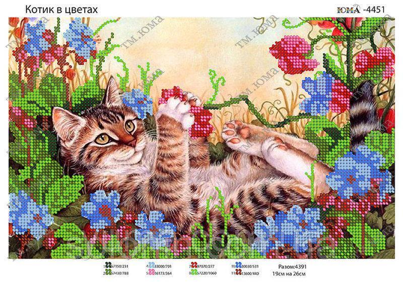 """""""Котик в цветах"""".  Схема для вышивки бисером"""