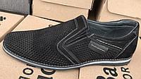 Кожаные стильные мужские туфли ,перфорация, фото 1