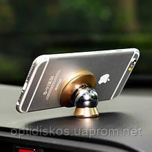 Универсальный магнитный автомобильный держатель для телефона, Holder CT690