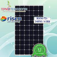 Солнечная панель Risen RSM-72-345M / 4 BB