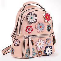 Сумка - рюкзак, бежевый