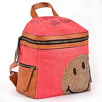 Сумка - рюкзак, красный